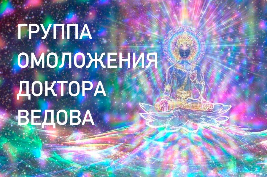 МАГНЕТИЗМ ДЕНЕГ