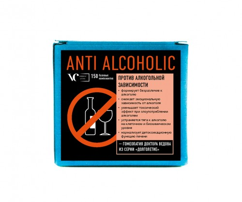 Гомеопатия «Anti alcoholic»