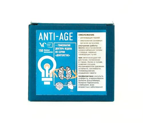 Гомеопатия «ANTI AGE» АНТИВОЗРАСТНАЯ