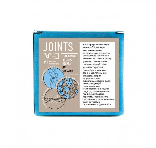 Гомеопатия «Joints» из серии