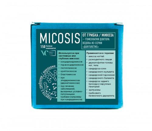 Гомеопатия «Micosis»