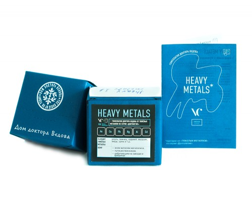 Гомеопатия «Heavy metals»