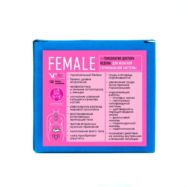 Гомеопатия «Female»