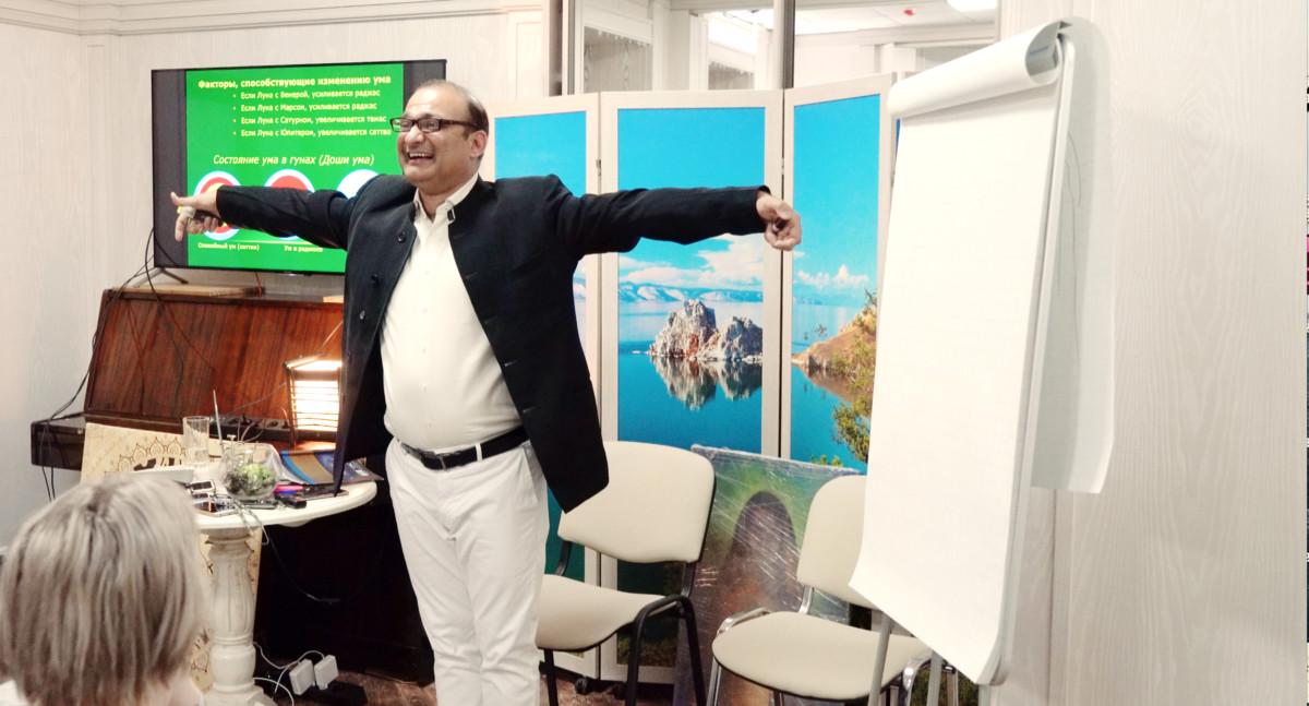 Танмай Гос вами на семинаре в клинике доктора Ведова