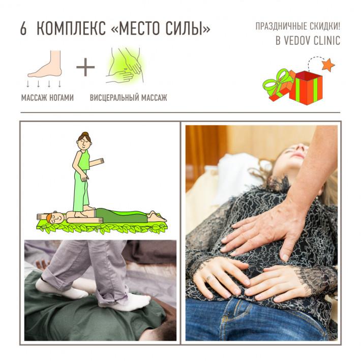 Как сделать своего мужчину еще здоровее и сильнее