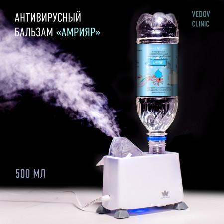 Противовирусная обработка дезинфектором воздуха «Амрияр» доктора Ведова