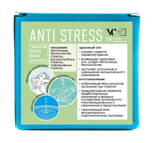 Гомеопатия «Anti Stress» — «Антистресс»