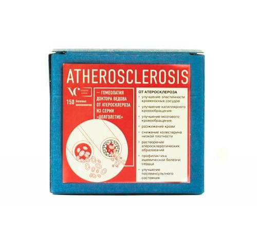 Гомеопатия «Atherosclerosis» от Атеросклероза