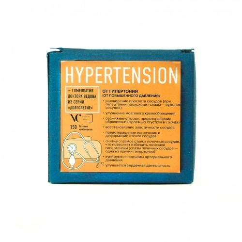 Гомеопатия «Hypertension» от высокого давления
