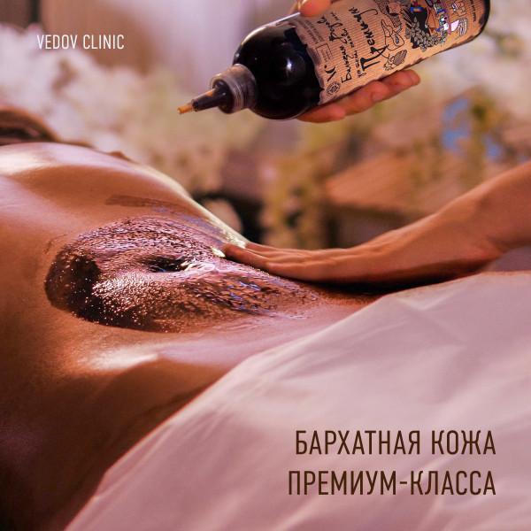 Мягкая кожа с бальзамом доктора Ведова
