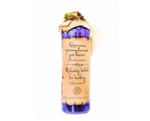 Фитопена успокаивающая для ванны с эфирным маслом жасмина