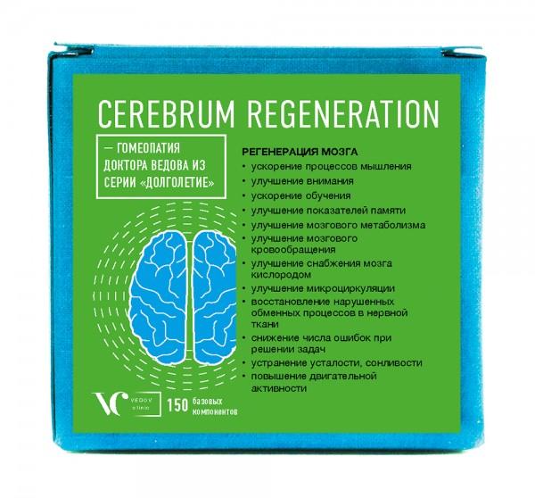 Гомеопатия «Cerebrum Regeneration»