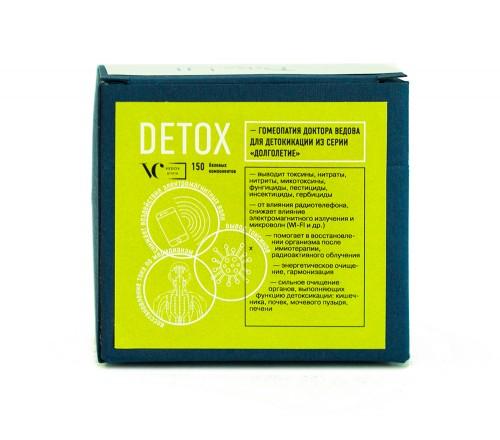 Гомеопатия «Detox»