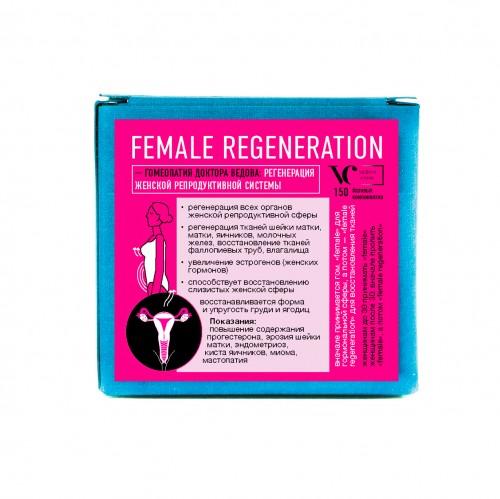 Гомеопатия «Female regeneration»