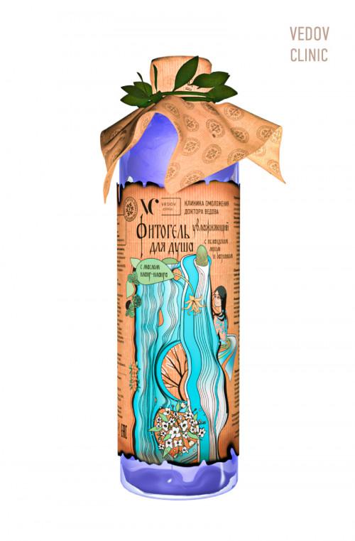 Ylang-ylang oil moisturizing shower phytogel