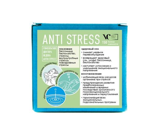 Гомеопатия «Anti Stress»