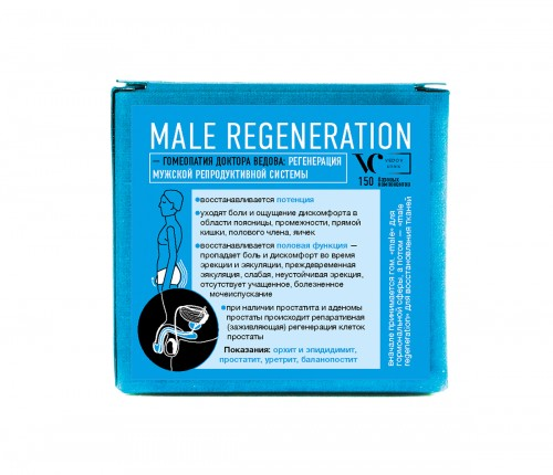 Гомеопатия «Male regeneration»