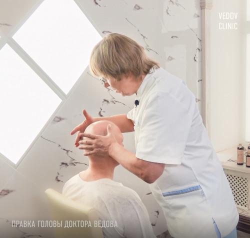 Правка черепа и выравнивание головы