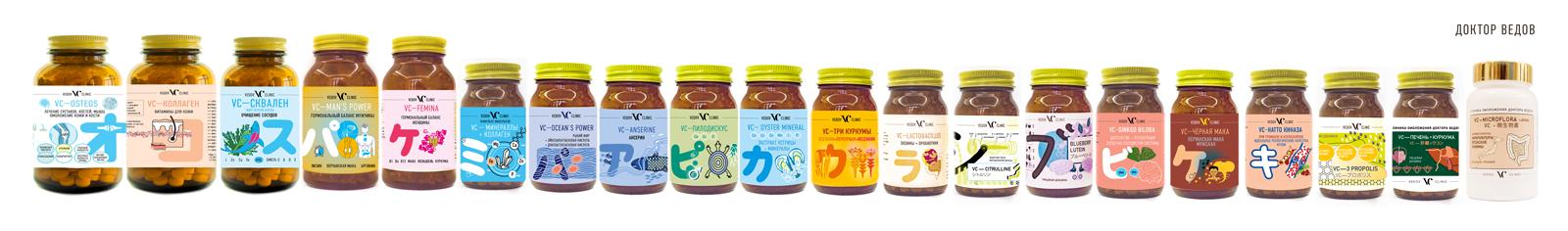 Japanese Medicines Batch