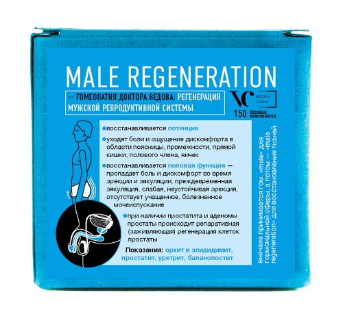 Gomeopathy «Male Regeneration»