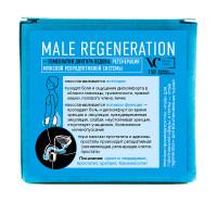 Гомеопатия «Male Regeneration» — «регенерация мужской репродуктивной системы»