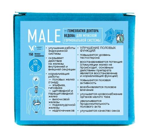 Гомеопатия «Male»
