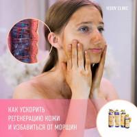 Метаболизм кожи или как избавиться от морщин