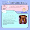 Лечение нейропатии