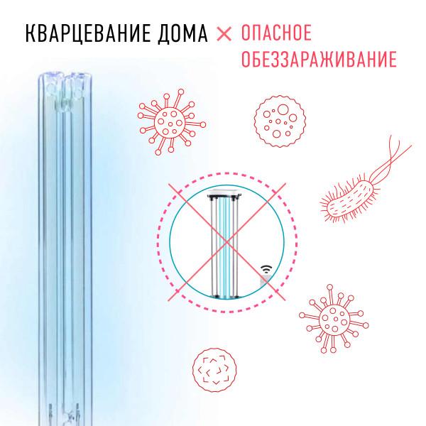 Безопасная дезинфекция натуральными средствами доктора Ведова
