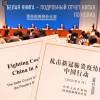 Белая книга правительства Китая о коронавирусе