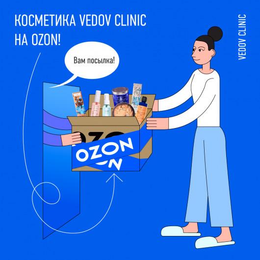 Косметика доктора Ведова на Озоне (Ozon)