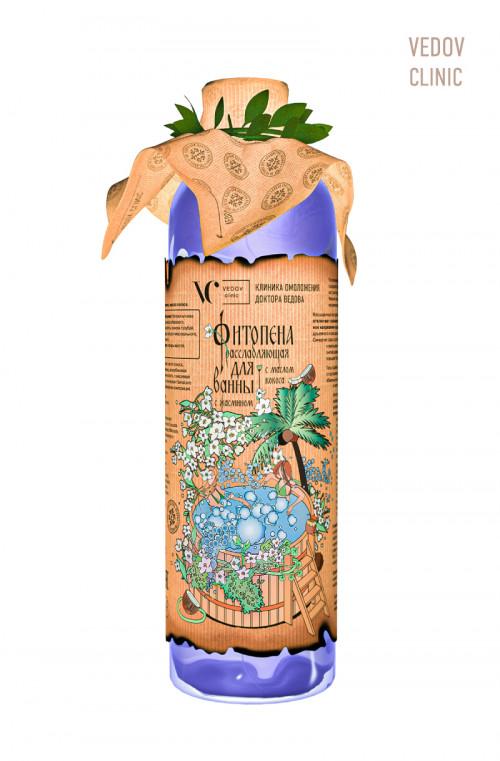 Jasmine ethereal oil calming foam bath