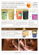 Причины возникновения и лечение целлюлита