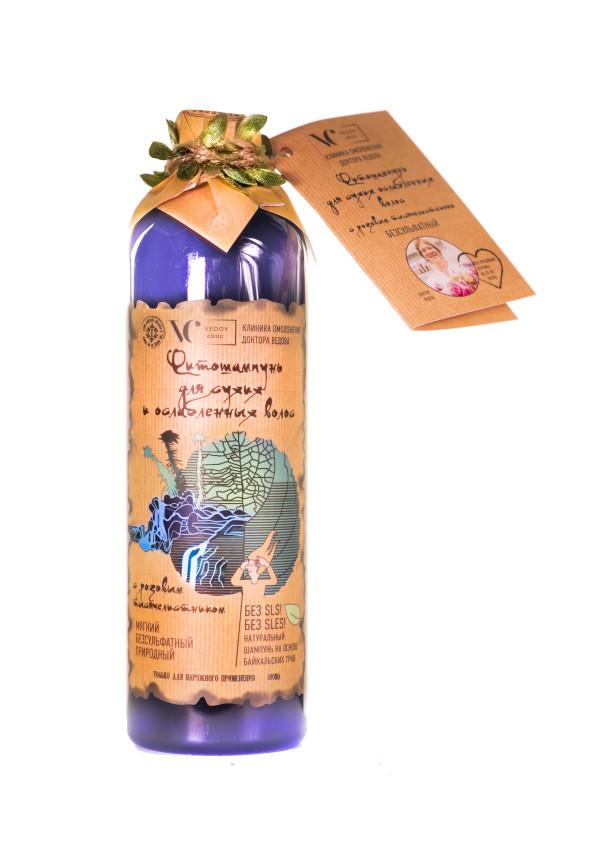Безсульфатный шампунь для сухих и ослабленных волос