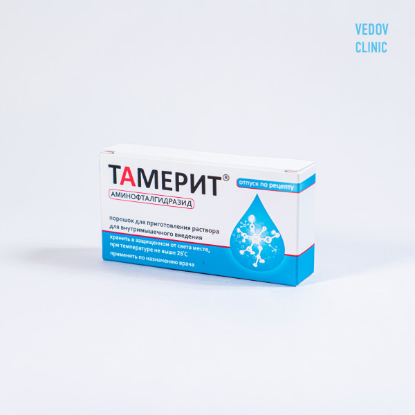 Аминофталгидразид Тамерит