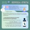 Панические атаки при коронавирусе. Рецепт доктора Ведова
