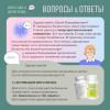Гиперчувствительный пневмонит, одышка, сатурация. Способ лечения от доктора Ведова