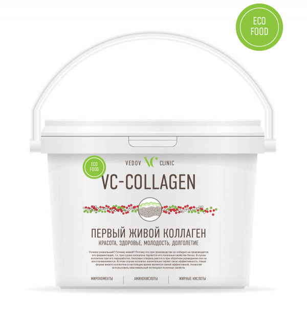 VC-Collagen-cell