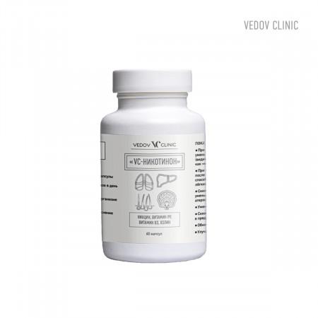 VC-Никотинон никотиновая кислота при поражении легких