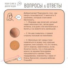 Как лечить папилломы на коже? вопрос ответ