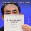 Белая книга Китая. Читать на русском языке