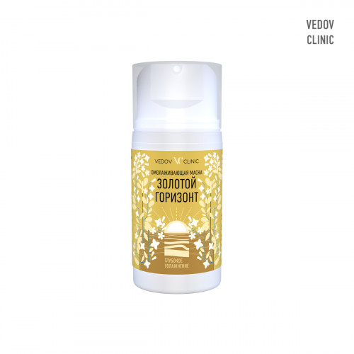 'GOLDEN HORIZON' mask-phytobalm