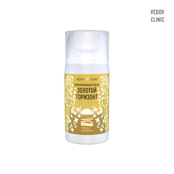 'GOLDEN HORIZON' mask-phytobalm